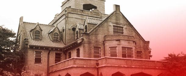 The Hanging Jail of DeRidder